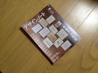 blog20121231.jpg
