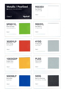 tyrell_color_chart.jpg