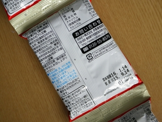 P1480029.JPG